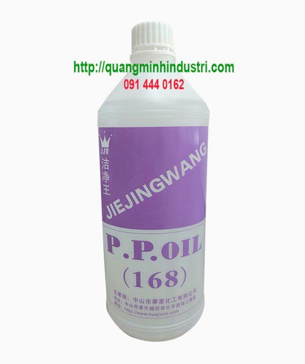 Dầu bôi trơn chỉ may P P Oil 168